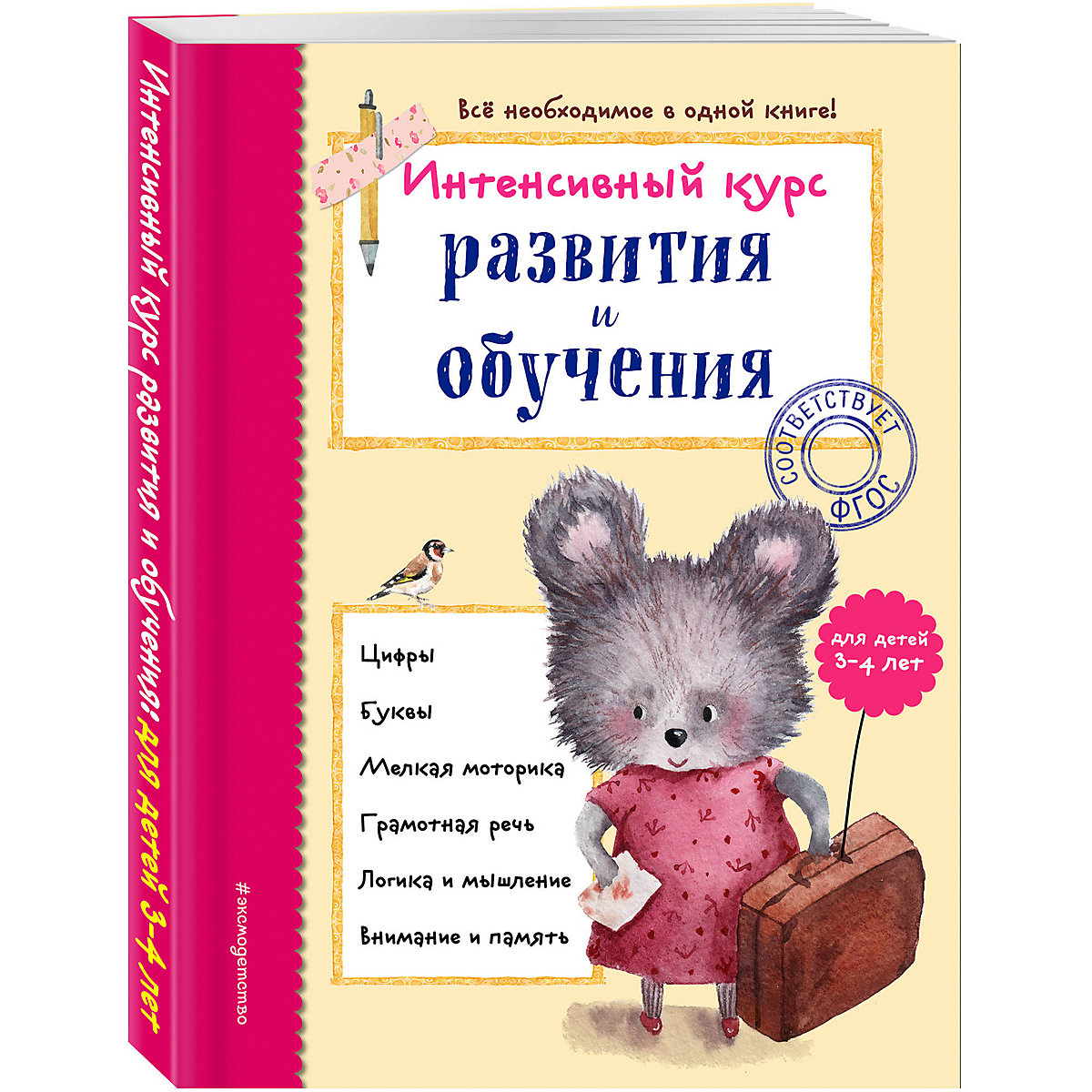 Books EKSMO 9556083 Children Education Encyclopedia Alphabet Dictionary Book For Baby MTpromo