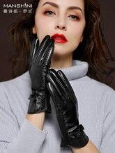Genuine Leather telefingers gloves woman add velvet thick warm 2018 Winter touch screen sheepskin MLZ068
