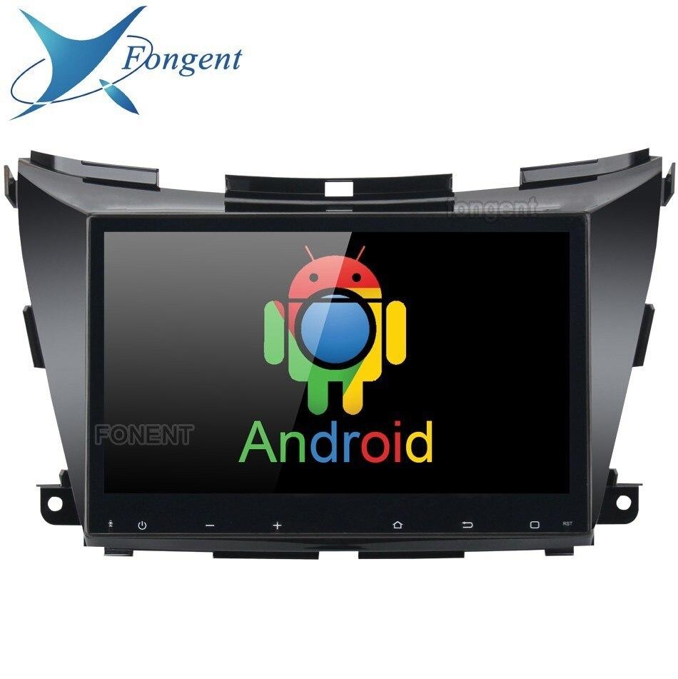 for Nissan Murano Z52 2015 2016 2017 2018 Car Android Unit Auto Stereo Radio Multimedia Player GPS Glonass Navigator 360 Camera