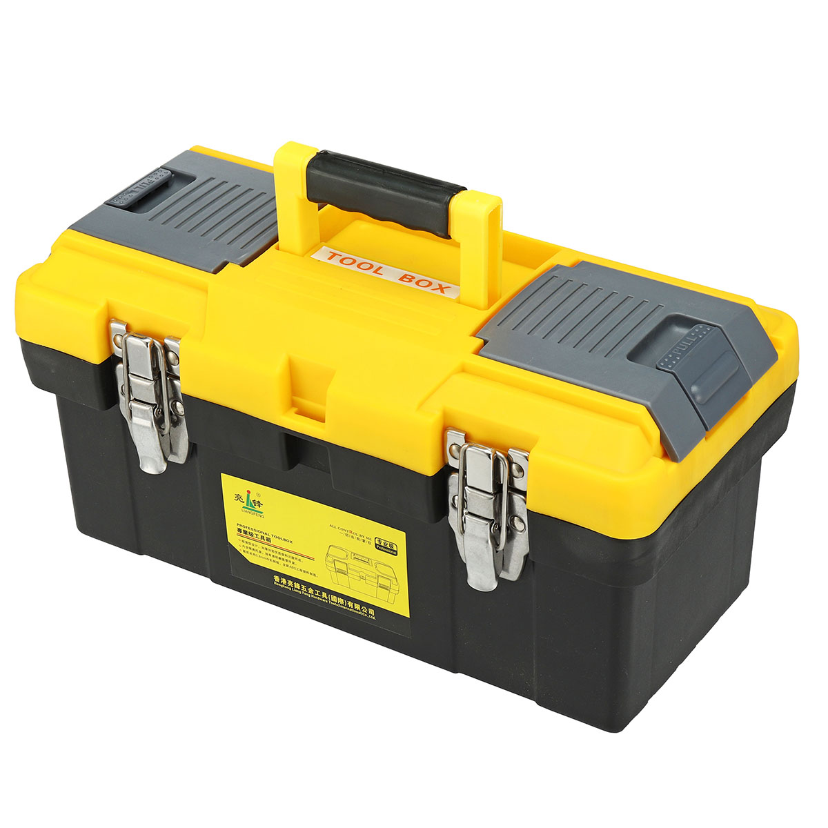 Portable Plastic Tools Box Chest Storage Organizer Handle Tray Compartment Kits Toolbox Tool Case Holder Container 14/17/19 Inch