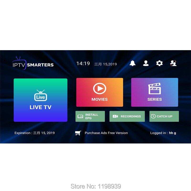 IPTV Subscription Arabic France Italian Europe Iptv Stream Live Tv Code Iptv Smart Pro Stalker 7000 Channels