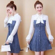 new 2019 Summer women waist lace stitching false two-piece dress long sleeve Korean fashion vestido lady office outfit woman