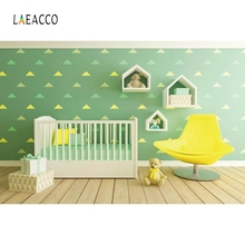 Laeacco Newborn Baby Bed Room Carpet Backdrop Photography Backgrounds Customized Photographic Backdrop For Photo Studio
