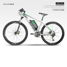 27.5 Inch Luxury Mountain Electric Bicycle Lithium Trolley Power Instead Of Walking Smart Bike