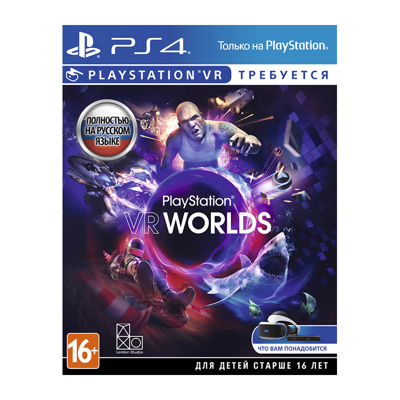 Game Deals PlayStation Its you Consumer Electronics Games & Accessories game deals playstation firewall zero hour consumer electronics games