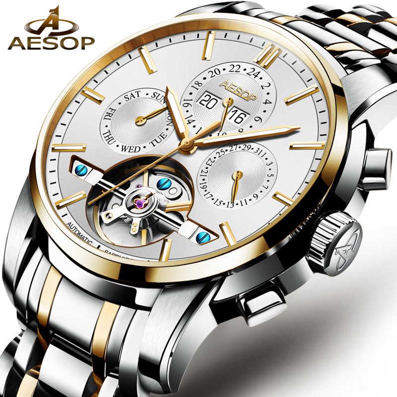 Фото Aesop часы для мужчин автоматические механические наручные Нержавеющая сталь