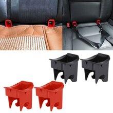 Автомобильное сиденье Пряжка ABS защелка разъемы безопасности сиденье локатор руководство для ребенка автомобильные принадлежности Isofix 1 пара