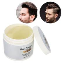 120ml Fashion Men Shiny Hair Styling Clay High Strong Hold Modeling Hair Pomade Wax(China)