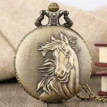 Vintage Bronze Pocket Watch Quartz Retro Horse Full Hunter Pendant Watch with Fob Necklace Chain Best Gift for Men Women reloj