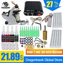 hot deal buy complete  1 tattoo machine gun 4color  inks  power supply set beginner tattoo kits