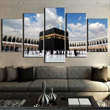 5 Pcs HD Print Large Islamic Kaaba Mecca Picture Modern Decorative Paintings on Canvas Wall Art for Home Decorations Wall Decor