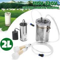 110V 220V 2L Electric Cow Milking Machine 75Kpa Vacuum Pump Milker Double Head EU/US/AU Plug Electric Impulse Milking Machine