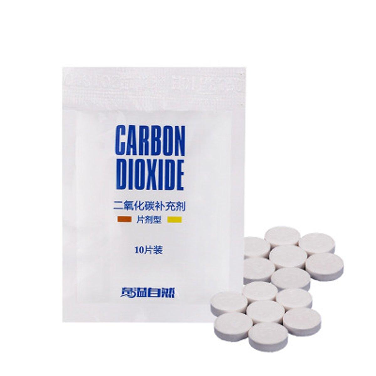 Aquarium Y-701 CO2 Tablet Carbon Dioxide Supplements Non-toxic For Plants Aquarium Fish Tank Diffuser Water Plants