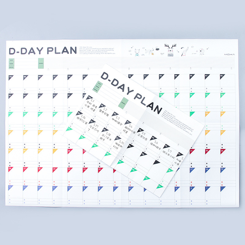 100 Days Target Table Schedule Calendar Work Learning Stationery High Planner Yearly Agenda Organizer