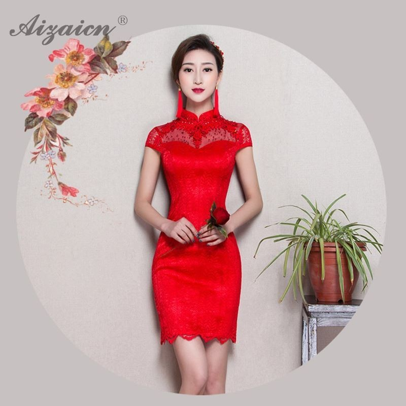 Red Lace Short Cheongsam Modern Sexy Slim Dresses Orientale Bride Evening Gown Women Chinese Traditional Wedding Dress Qi Pao