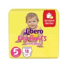 Трусики-подгузники Libero Dry Pants Size 5(10-14 кг), 18 шт