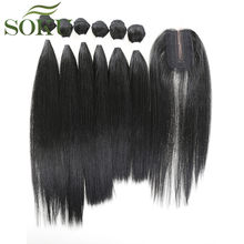 Black Color Yaki Straight Synthetic Hair Bundles With Middle Part Lace Closure 7Pcs/Pack SOKU Hair Weave Extension(China)