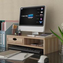 Rangement Organizadores Para Casa Mensole Bambini Computer Display Stand Repisas Prateleira Shelf Organizer Storage Rack Shelves