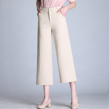 Spring Summer Wide Leg Pants Women High Waist Ankle Length Trousers Loose Work Casual Solid Wear Plus Size S-6XL