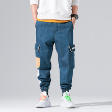 #2614 Harem Pants Men Jeans Baggy Side Pockets High Quality Fashion Hip Hop Jeans Jogger Streetwear Jeans For Man Black/Blue