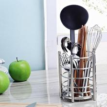 Multifunction Stainless Steel Tableware Rack Knives Forks Cage Tube Spoons Draining Storage Holder Kitchen Accessories