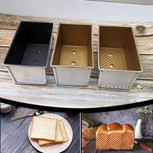 Cake mold 450G Toast Mould Bread Loaf Pan Nonstick Aluminium Alloy Box With Lid Bake Mold cozinha Tools
