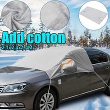240 см x 200 см x 147 см универсальные чехлы для лобового стекла автомобиля, защита от солнца, защита от снега и УФ льда для лобового стекла, зима-лето