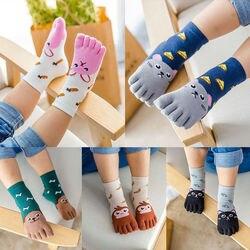 Носочки «5 пальцев» с мордашками животных