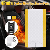 4 Pads 2 Seat Car Carbon Fiber Heated Seat Cover Heater Thermal Pad White/Yellow