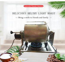 Gas heated coffee soy bean roaster home, coffer roaster 2000g-3500g per batch suitable for store and home use цены