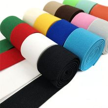 38mm Double-Sided Thickened Twill Elastic Belt 5 Meters Trousers Skirt Waistband Elastic Belt Garment Accessories Rubber Band taiwan gaokasi 10 meters 15 meters 20 meters 5 8mm double pvc mesh belt joint tracheal duct