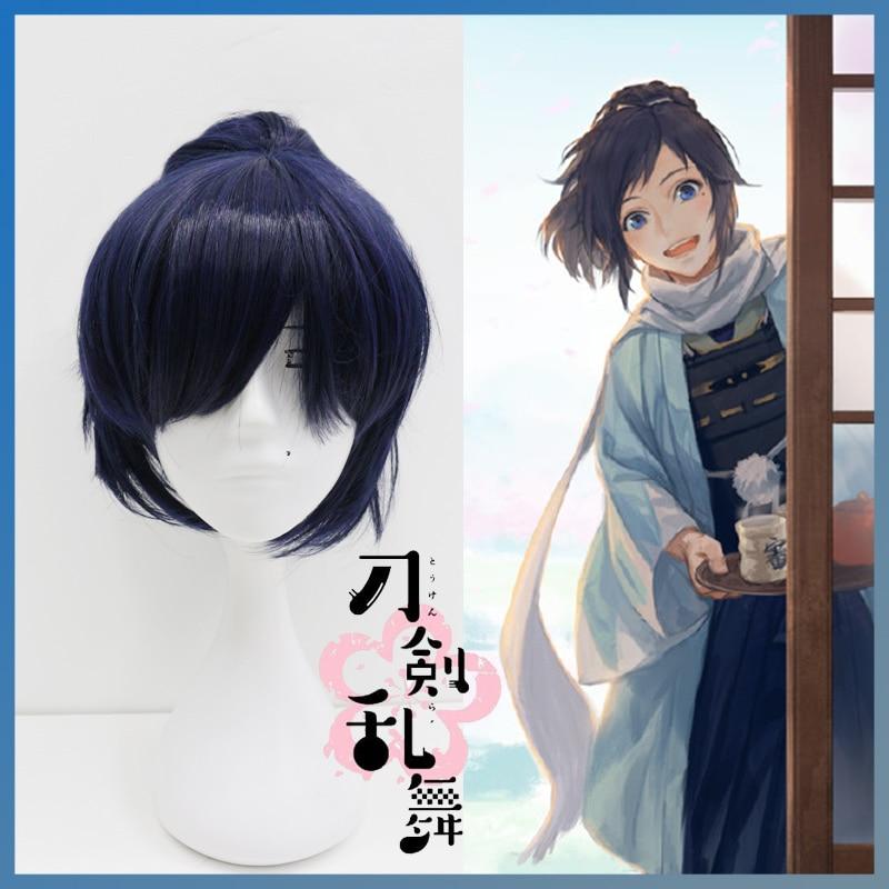 Milky Way Touken Ranbu Online Yamatonokami yasusada cosplay costume Wig