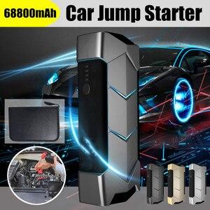 68800mAh Mini Portable 12V Car
