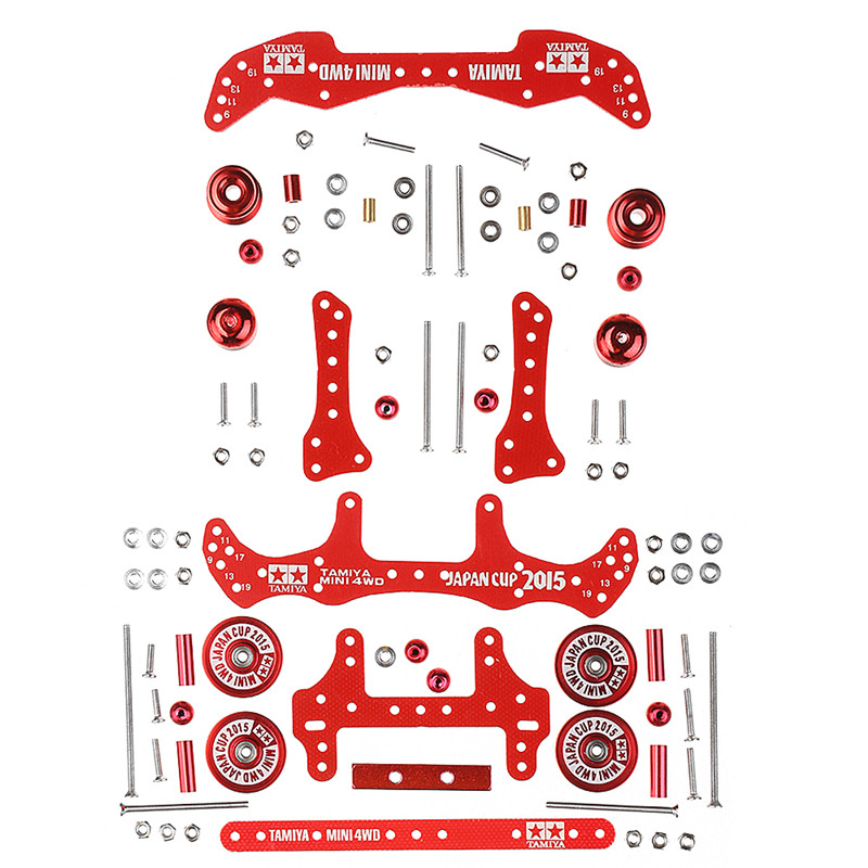 Newest MA/AR Chassis Modification Spare Parts Set Kit For RC Car Accessories With FRP Part For Tamiya Mini 4WD RC Car Model Part