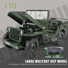 KDW 1:18 сплав модель автомобиля литья под давлением Jeep старый второй мировой войны Уиллис военный автомобиль коллекция украшения для детских игрушек