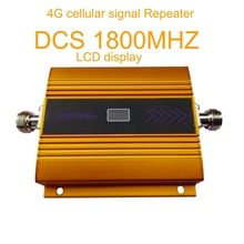 4G LTE FDD DCS 1800MHZ mobile phone signal amplifier dcs booster,cellphone repeater/booster cellular Repeater