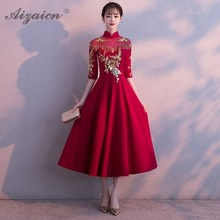 2019 Fashion Red Embroidery Cheongsam Traditional Chinese Wedding Dress Pregnant Men Qipao Party Dresses Plus Size Evening Gown