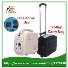 110V-240V DC12V 5L Portable Oxygen Concentrator JAY-1 With rechargeable Li-ion Battery + Car Adapter+Trolley Case+Carry bag