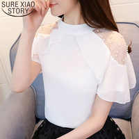 2019 new fashion women clothing solid sexy lady style women tops short sleeved blouses chiffon summer blouse women shirt 0002 30