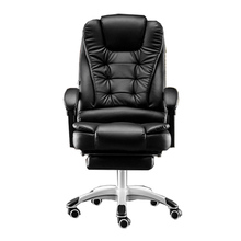 High Quality Office Chair For The Head Ergonomic Computer Boss With Footrest
