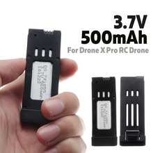 3.7V 500mAh Lipo Battery Rechargeable Replacement Portable Quadcopter