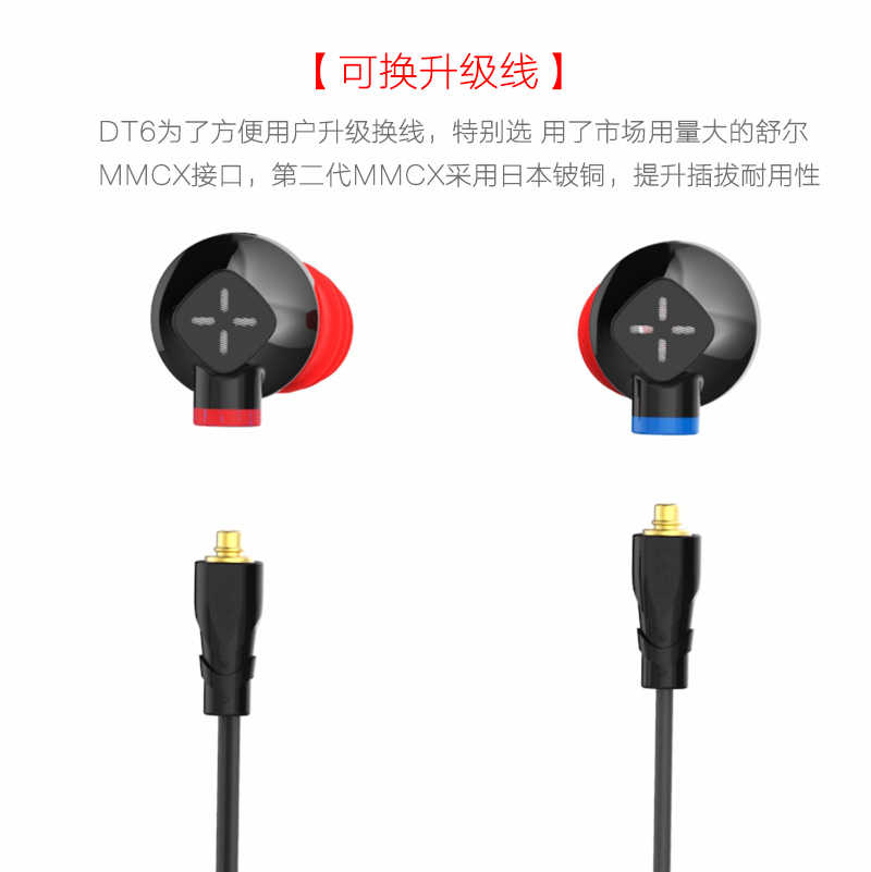 SENFER DT6 Ceramic Piezoelectric BA+DD Hybrid Earphone HI FI Earbuds In Ear Stereo Headset MMCX Detachable Cable DJ Headphones
