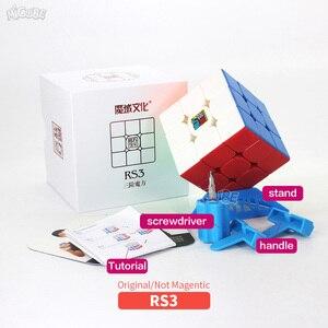 Image 5 - Магнитный куб Moyu RS3 RS3M 3x3 магический скоростной куб 3x3 Magico 3x3 головоломка Mf 3RS V3 MF3RS обычные кубики для детей