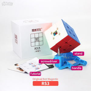Image 5 - Moyu RS3 RS3M Magnetic Cube 3x3 Magic Speed Cube 3x3x3 Cubo Magico 3x3 Puzzle Mf 3RS V3  MF3RS Regular Cubetoys For Children