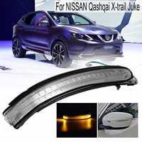 Pair Car LED Wing Mirror Indicator Lens Turn Light Signal Lamp For Nissan Juke F15 SUV Qashqai J11 SUV X Trail T32 ATV/SUV