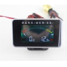 цена на 24V Truck Oil Pressure Gauge LCD Voltmeter Voltage Gauge + Engine Oil Pressure Meter Monitor