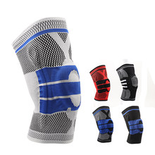 3D Weaving Silicone Knee Pads Supports Brace Volleyball Basketball Meniscus Patella Protectors Sports Safety Kneepads(China)