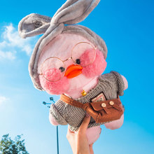 INS Lalafanfan CafeMimi  kawaii Stuffed Toys Yellow Pink White Duck Plush Dolls For Kids Children Birhday Gift 30CM 60 Styles