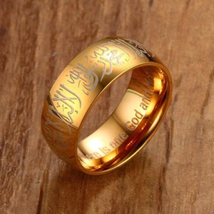 Image 2 - Islamic Muslim Shahada Allah Ring Gold Stainless Steel Religious Moslem For Wedding Rings Anillos Bague Homme Anel Masculino