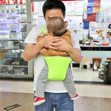 Baby Carriers Prevent O-Type Legs 3 in 1 Safety Breathable Infant Backpack Adjustable Pouch Wrap Hipseat(China)